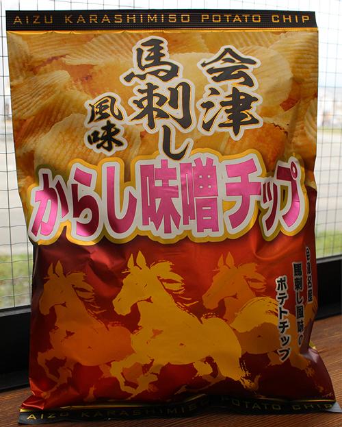 会津産馬刺し辛味噌味ポテトチップ