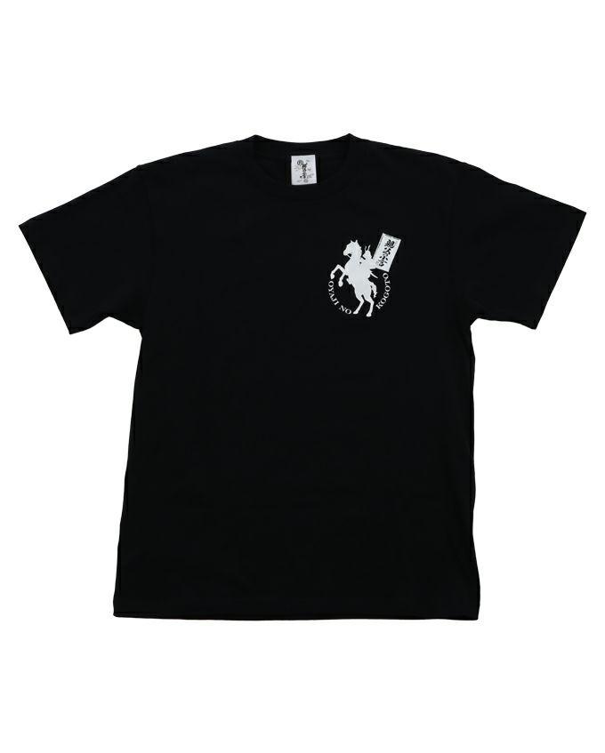 親父の小言Tシャツ フロント ブラック